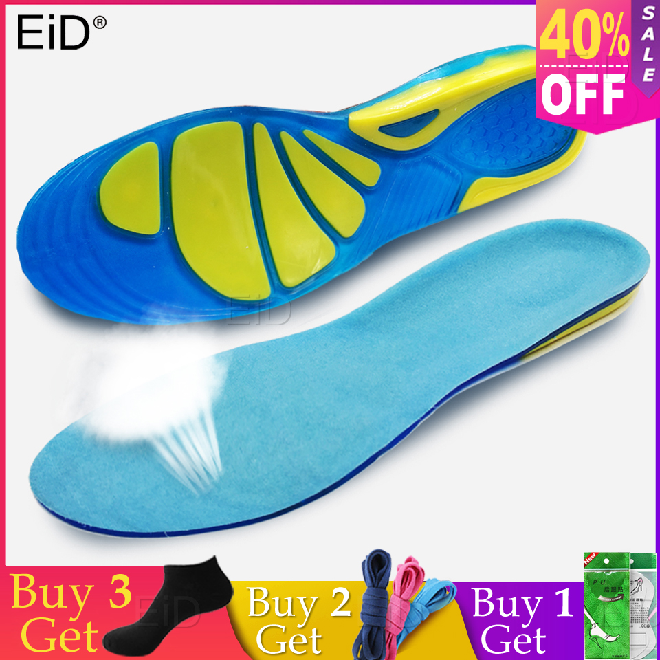 EiD orthotic Gel Pad Silicone insoles pads sole gel pad men insole women shoes insole child insole shoes accessories inserts