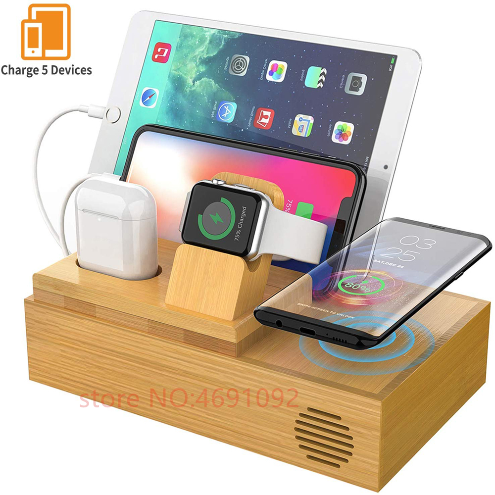 Bamboo Dock Station Wireless Fast Charging For Watch Stand Phone Tablet Wooden Desktop Organizer Wireless Charging Stations