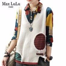 Max lulu 2020 новые весенние корейские модные дизайнерские женские
