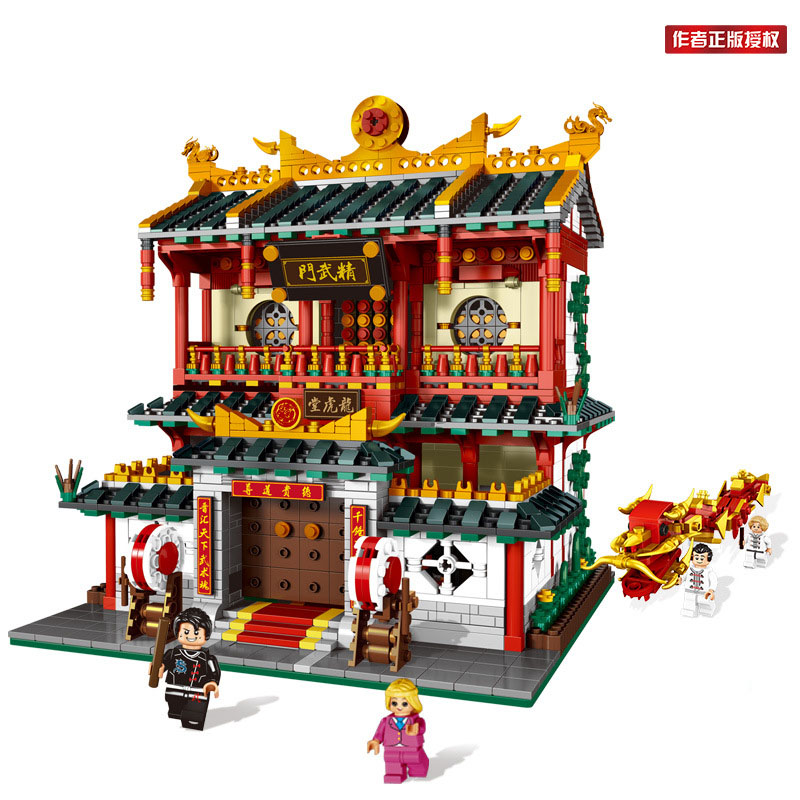2882Pcs XINGBAO Building Blocks XB-01004 Moc Creator China Town Series Martial Art Schools Chinese architecture Bricks Toys