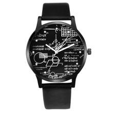 Miler Watches Fashion Creative Men Geometric Mathematics Sports Relogio Masculino Montre Homme 2019