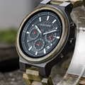 Relogio Masculino BOBO BIRD деревянные мужские часы кварцевые наручные часы зеленый сандаловое дерево часы хронограф erkek kol saati