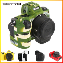 ซิลิโคน Mirrorless กระเป๋ากล้องสำหรับ Nikon Z7II Z6II Z7/Z6 II