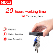 MD13A Micro Camera Video HD Smart Camcorder Small Mini Camera DV Recorder Support Motion Detection 20hours Recording Times