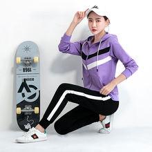 Женская спортивная одежда спортивный костюм толстовка на молнии