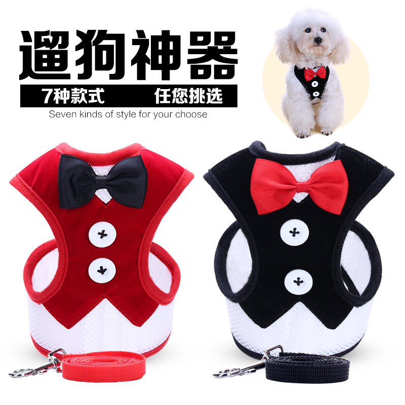 Small Dogs Pet Traction Rope Vest Style Bow Evening Gown Suspender Strap Pet Supplies