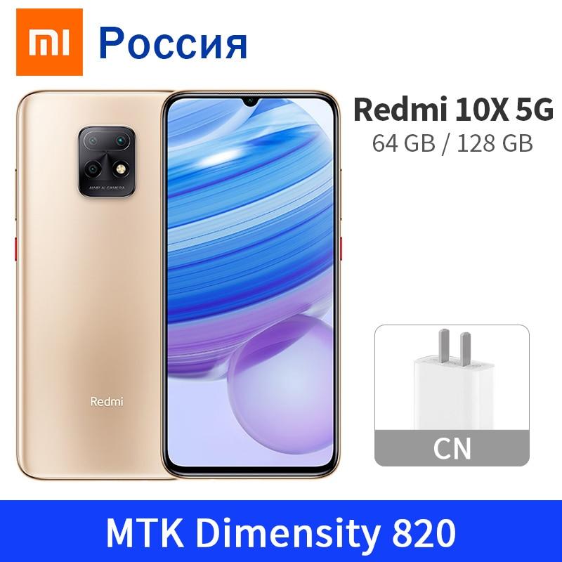 Xiaomi Redmi 10X 5G мобильного телефона 6 ГБ 64 Гб/128 ГБ 48MP камера MTK Dimensity 820 Octa Core 4520 мАч 6,57