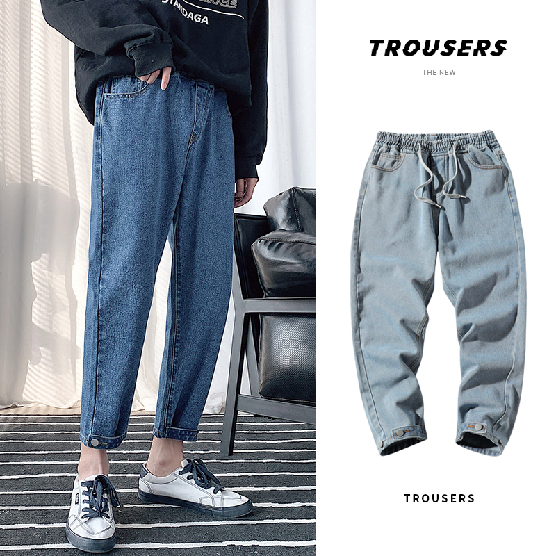 Drawstring Jeans Men's Fashion Washed Solid Color Casual Jean Pants Men Streetwear Wild Hip Hop Denim Trousers Mens M-3XL
