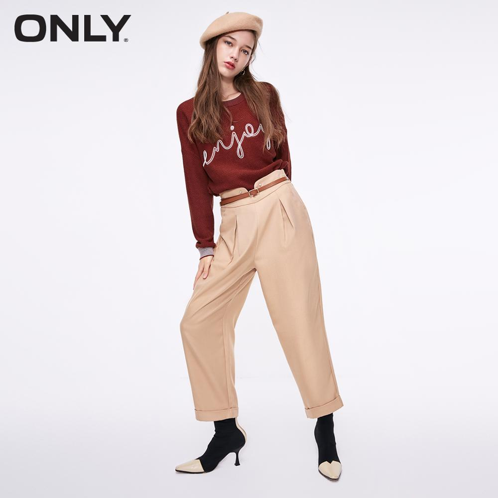 ONLY Women's Loose Fit High-rise Harem Pants | 119114501