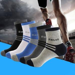 Image 2 - 5 pairs Men Socks Cotton Sport Socks Brand  Male Socks Man High Quality Leisure Breathable Comfortable and durable Socks For man