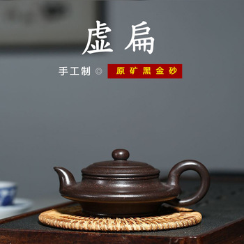 Manufacturers selling yixing recommended all hand black gold sand virtual flat kung fu tea set a undertakes the teapot