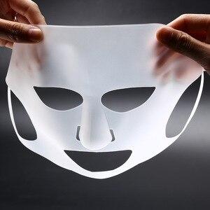 Силиконовая маска для лица, водонепроницаемая двойная впитывающая маска, силиконовая маска для лица DAISO