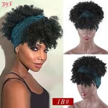Синтетический парик deyngs короткий кудрявый тюрбан 2 в 1 афро