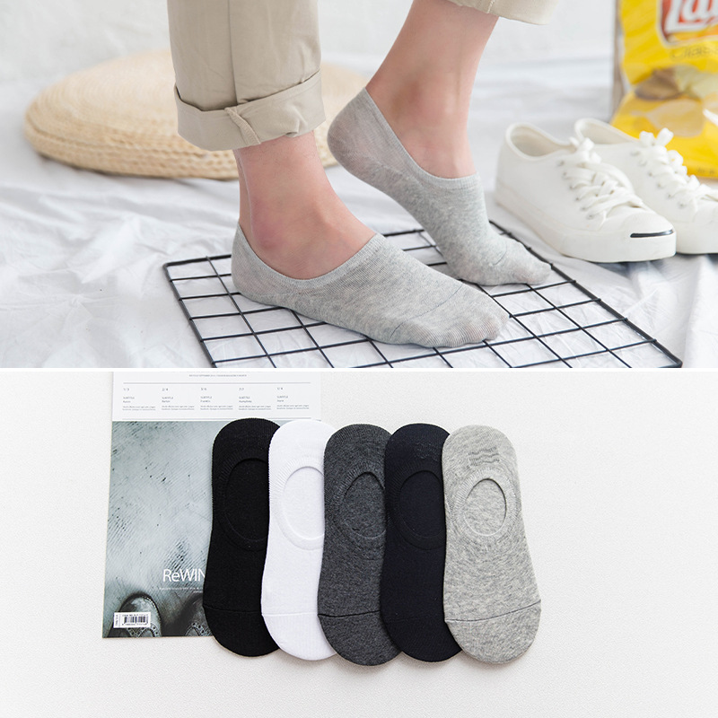Men's Daily Causal Cotton Shallow Mouth Socks Solid Color Non-slip Men's Socks Versatile Comfortable Male Invisible Socks