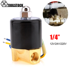 цена на Solenoid Valve DC 12V 1/4'' NPT N/C Brass Normally Closed Electric Valve for Water Oil Air Diesel-Gas Fuels