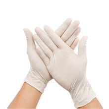 AMMEX dziecięce rękawiczki ochronne 100 szt. Jednorazowe nitrylowe wielofunkcyjne rękawice robocze antypoślizgowe malowanie czyszczenie s