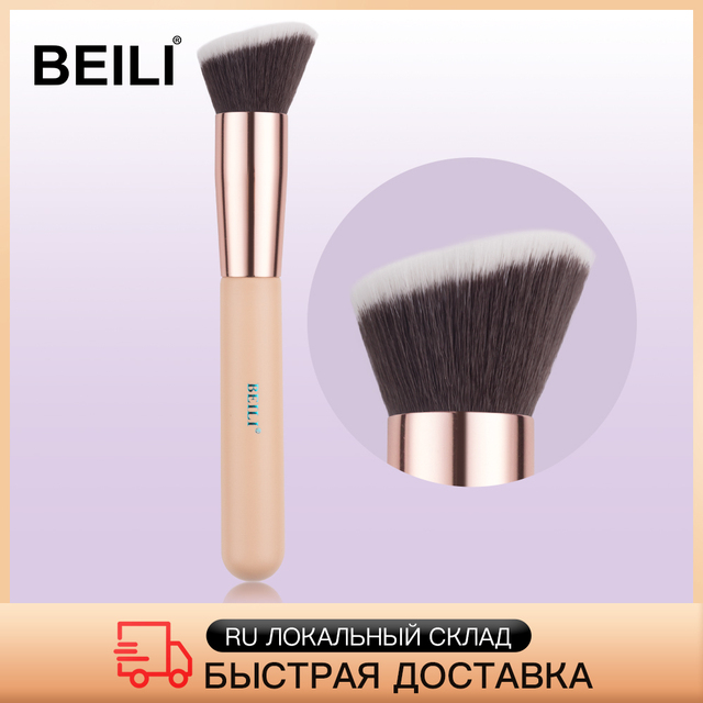 BEILI Make UpแปรงFlat Contour Cream Powder Blush Face Shapeเดี่ยวสังเคราะห์สีดำ/แปรงแต่งหน้าสีชมพู