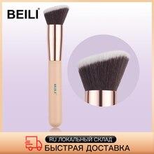 BEILI foundation make up brushes Flat Contour Cream Powder Blush Face shape Single Synthetic Hair Black/Pink Makeup brushes