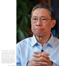 Чжун Наньшань китайский специалист по врачам и болезням английский