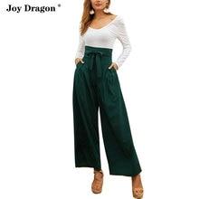 Pantalones de cintura alta de mujer pantalones de cintura alta vintage casual elegante verde azul rojo para mujer moda 2020