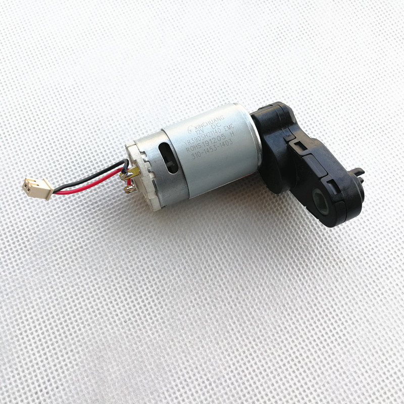 Main roller brush motor for Ecovacs <font><b>Deebot</b></font> <font><b>M80</b></font> <font><b>PRO</b></font> vacuum cleaner parts Rolling brush motor image