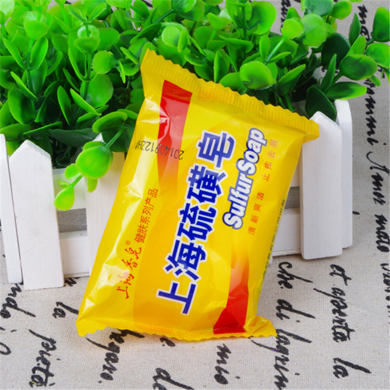 5 Pcs 85g Shanghai Sulfur Soap 4 Skin Acne Psoriasis  Conditions  Seborrhea Eczema Anti Fungus Perfume Butter Bubble Bath