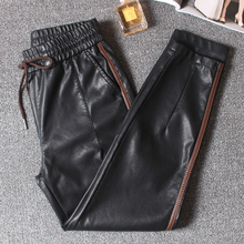 spring autumn new Faux Leather Harlan leather pants Women's elastic waist PU lea