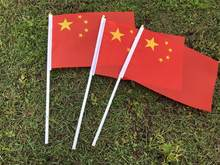 14x21cm 20 pçs pequena bandeira chinesa mão acenando bandeiras com mastros de plástico atividade desfile decoração esportes parágrafo