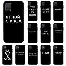 Rosja słowa malowane etui do Samsung Galaxy A71 przypadkach krzemu Funda Samsung A51 A12 M51 A41 A31 A21s M31s A52 A72 A32 A42 pokrywa