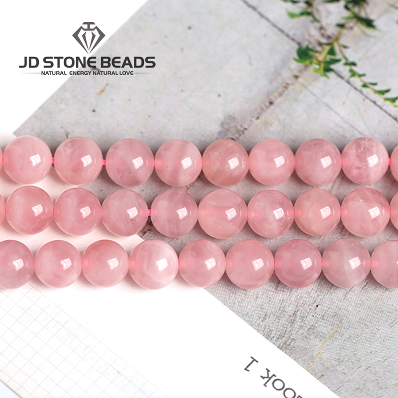 Natural Madagascar Rose Quartz  Round Loose Beads 6 8 10 12 MM DIY Bracelet&Necklace For Jewelry Making Free Shipping