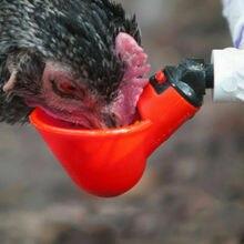 4 шт. курица птицы кормушка поилки автоматические стаканчики воды Курица Утка Птица оборудование
