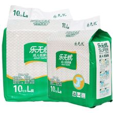 Underwear Adult Diapers Incontinence Nappies Adjustable 10pcs 26-32inch Side-Leak-Protection