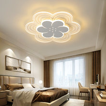 Светодиодный потолочный светильник fanpinfando акриловая Подвесная