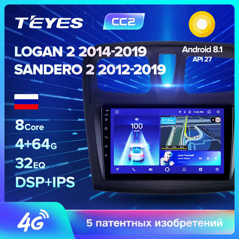 TEYES CC2 For Renault Logan 2 2012-2019 Sandero 2 2014-2019 Car Radio Multimedia Video Player Navigation GPS Android 8.1 No 2din
