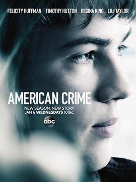 美国重案第二季
