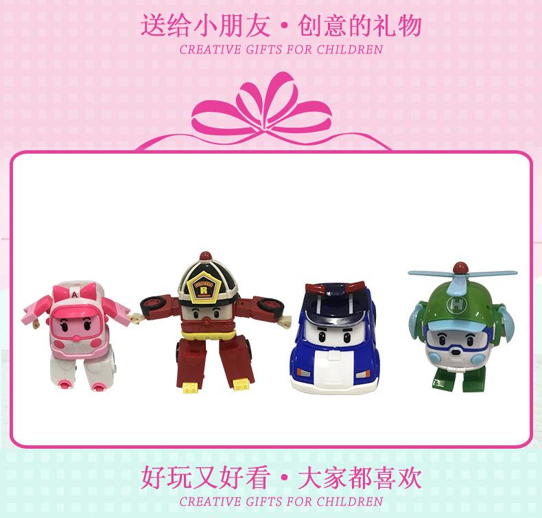 robot car (5)