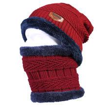 Осенне зимняя шапка с верхним дизайном добавлением флиса для