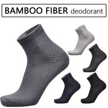 5 пар носки из бамбукового волокна мужские классический дезодорант
