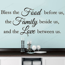 Bless the Food before us, Family beside us, Love between us - Kitchen Vinyl Wall sticker  Dining Room kitchen wall decal HJ924 the light between us