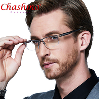 High end Anti blue light Reading Glasses for Men Hyperopia Presbyopia with diopters Presbyopia Glasses