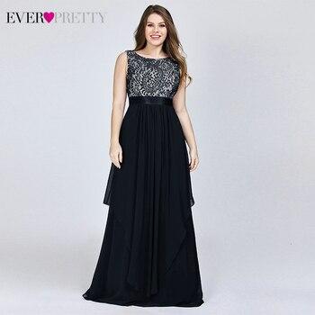 Grande taille dentelle florale robes de demoiselle d'honneur jamais jolie a-ligne volants sans manches o-cou couche élégante robes de soirée de mariage 2020