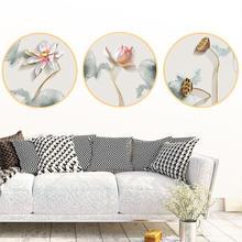 Китайский Стиль настенные наклейки в виде лотоса цветы домашний