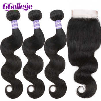 """Ccollege Human Hair Body Wave Bundles With Closure 3 Bundles Brazilian Hair Weave With Lace Closure Non Remy 8\""""-26\""""Hair Wefts - Category 🛒 Hair Extensions & Wigs"""