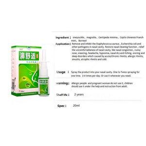 Image 4 - Espray médico para hierbas chinas, tratamiento Nasal para la rinitis alérgica crónica, hace que tu nariz sea más cómoda, yeso para el cuidado de la salud