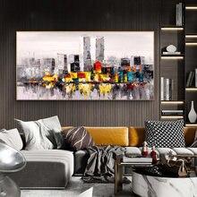 Абстрактный Город картины маслом пейзажа на холсте настенные