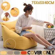 Ленивый мешок бобов, чехол для дивана без наполнителя, крытое кресло, кресло, чехол для диванов, большое Кресло-мешок, уютное кресло для игр