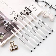 Гелевая ручка для влюбленных творческая комбинация черного текста