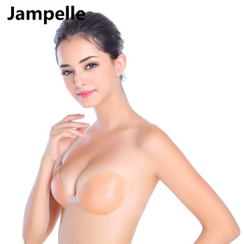 Latest Silicone Self-adhesive Stick On Gel Push Up Strapless Backless Invisible Bras Sexy Women Lady Seamless Push Up Bra