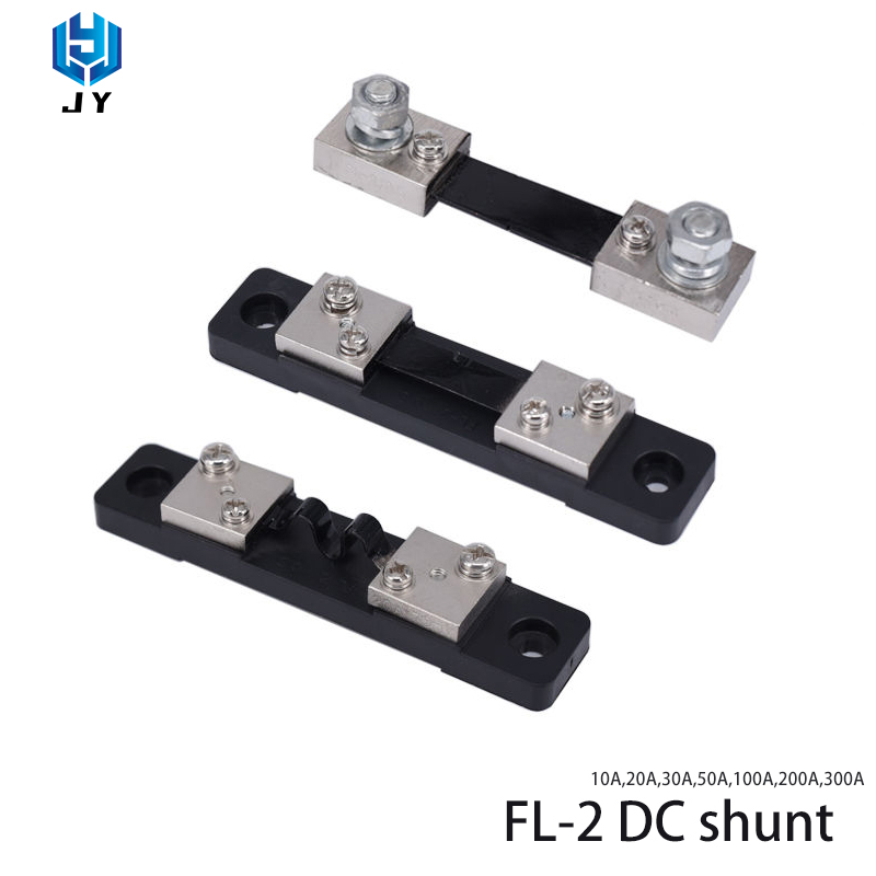 1PCS FL-2 shunt externally connected to 75MV10A / 20A / 30A / 50A / 100A / 200A / 300A DC current shunt