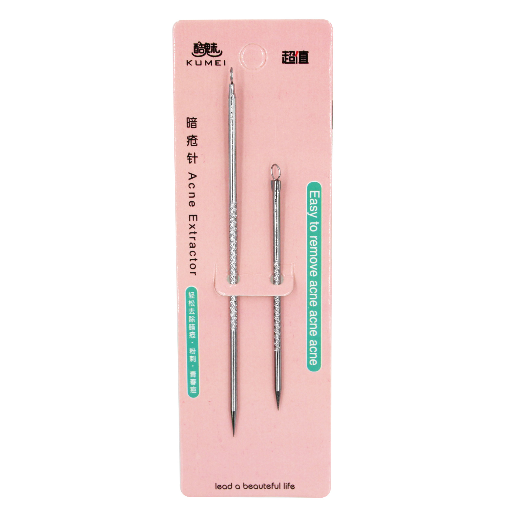 Acne Needle Set Stainless Steel Acne Needle Beauty Only Beauty Needle Remove Blackhead Pick Pox Stick 8310